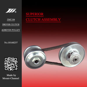 Clutch Kit Driver & Driven Pulley 40/44 Series for Comet Snowmboile pictures & photos