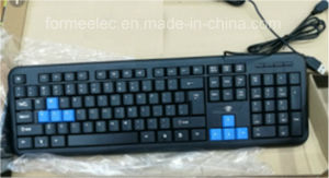 PC Keyboard Computer Key Board Wired USB Keyboard pictures & photos