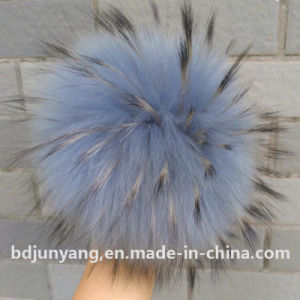 Raccoon Fur So Cute Accessory Pompom Keychain pictures & photos