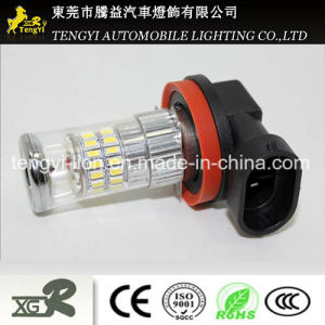 48W LED Car Light LED Auto Fog Lamp Headlight with 1156/1157, T20, H1/H3/H4/H7/H8/H9/H10/H11/H16 Light Socket CREE Xbd Core pictures & photos