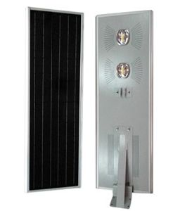 New 60W Integrated Solar LED Street Light pictures & photos