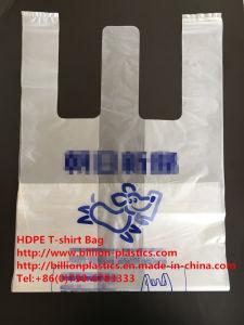 HDPE T-Shit Bag Vest Bag Handle Bag Plastic Carrier Bag pictures & photos
