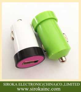 Hot Selling High Quality Single USB Car USB Charger pictures & photos