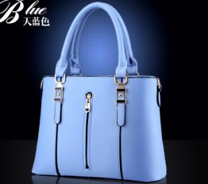 The New Female Bag Fashion Large Capacity Bag (BDMC159) pictures & photos