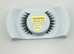 Luxury Real Mink Fur Strip Eyelashes Hnadmade Natural False Eyelashes pictures & photos