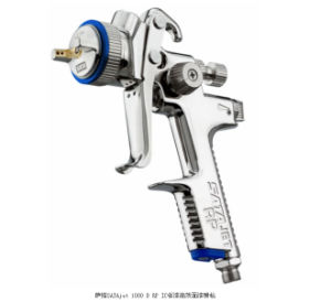 High Effection Spray Gun for Paint Shop pictures & photos