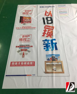 UV Soft PVC Light Box Banner (UV-03) pictures & photos