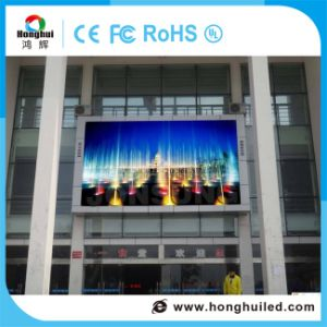 High Brightness P4 Outdoor LED Display with Video Wall pictures & photos