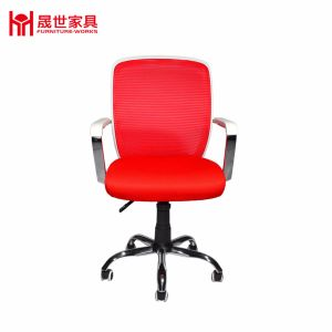Red Mesh Office Chair with Metal Armrest pictures & photos