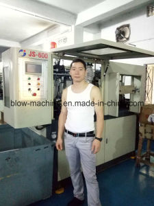 500-900PCS/H Pet Alcohol Drink Bottle Blowing Mold Machine with Ce pictures & photos