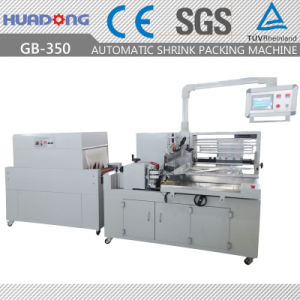 Automatic Wallpaper Side Sealing Thermal Shrink Packaging Machine pictures & photos