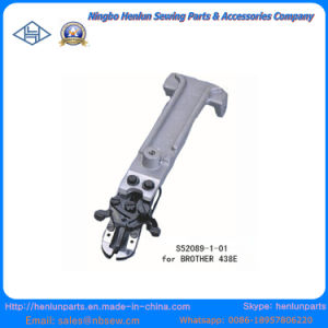 Flat Button Clamp Asm for 438e of Sewing Machine Part (S52089-1-01) pictures & photos