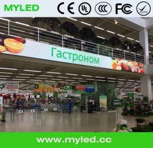 Indoor Advertising LED Display LED Billboard pictures & photos