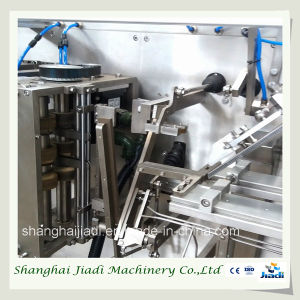 Full Automatic Sachet Liquid Packaging Machine pictures & photos