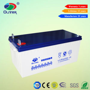 12V 250ah VRLA Sealed Lead Acid Maintenance Free UPS Battery