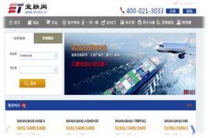Ocean Shipping From China to Kansas City, Ks/Kansas City, Mo pictures & photos