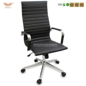 Morden Luxury Leather Adjustable Executive Ribbed Office Chair with Arm pictures & photos