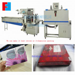Full Automatic Cosmetic Box Face Mask Box Cellophane Wrapping Machine pictures & photos