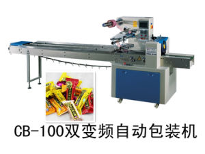 Flow Crunchy Candy Automatic Packing Machine (CB-100)