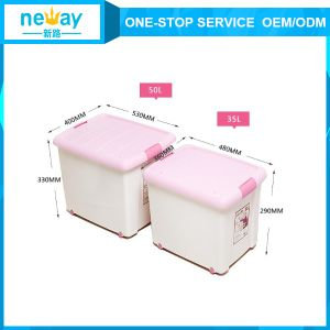 2016 New Arrival Household PP Plastic Storage Box pictures & photos