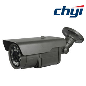 2MP HD IP Waterproof CCTV Security Camera with 5-50mm Lens