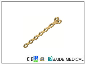 1.5mm Locking Condylar Plate