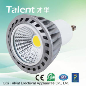 3W 5W GU10 LED COB Lamp with White Reflection Cup