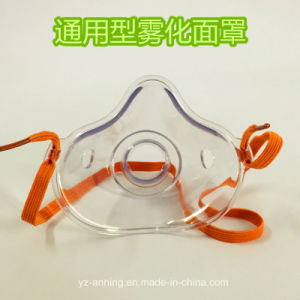 Nebulizer with Mask pictures & photos