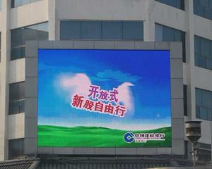 P10 Full Color LED Advertising Display for Outdoor pictures & photos