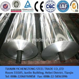 1235-O Aluminium Foil for Making Vacuum Packing Materials pictures & photos