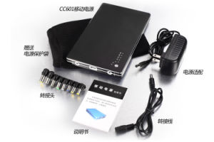 30000mAh Multi-Function Laptop Mobile Power Bank Station Battery Charger (HB-YM05) pictures & photos