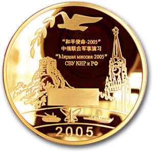 Customized Antique Gold Copper Silver Sport Metal Coin pictures & photos