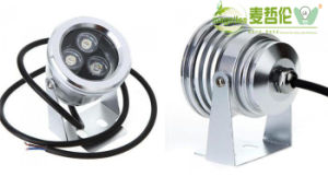 LED Light for Fountains Underwater Submersible Lamp pictures & photos