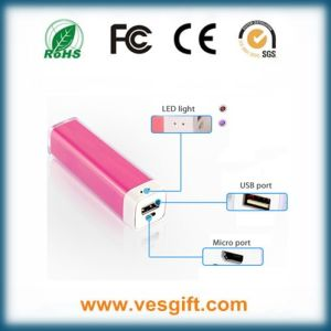 2000mAh Hot Selling Mobile Phone Charge pictures & photos