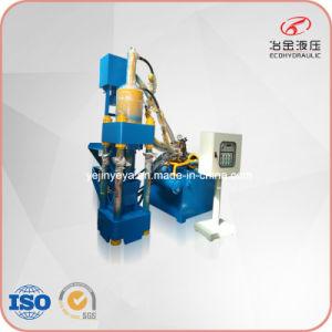 Sbj-250e Scrap Metal Compactor Press (PLC automatic) pictures & photos