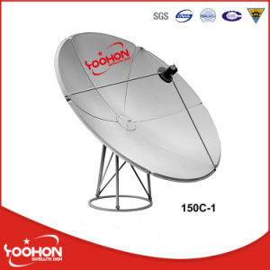 1.5m Prime Focus Satellite Dish Antenna with CE Certification pictures & photos