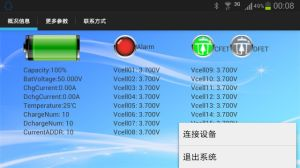 Bluetooth BMS 10s 36V 15A~30A for Lithium Battery Pack Electric Bicycle Ebike pictures & photos