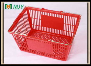 Supermarket Basket Mjy-Tb20 pictures & photos