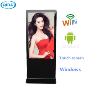 Digital Signage Kiosk-LCD Display Kiosk-Android Totem pictures & photos
