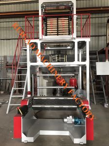 Taiwan Quality Vest Bag Film Blowing Machine pictures & photos