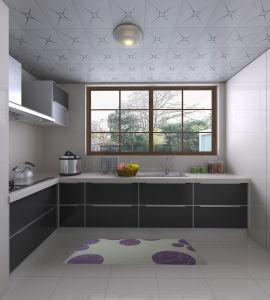 High Quality Anti-Slip Floor Mat Kitchen Mat pictures & photos