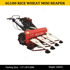 China High Quality of 4gl100 Mini Reaper Harvester pictures & photos