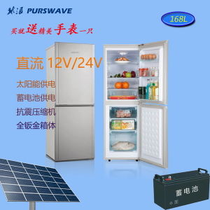 Purswave Bcd-168 168L DC12V24V Solar Fridge Vehicle Refrigerator Double Door Freezer and Cooler Compressor Refrigerating for Car Motor Bus Auto pictures & photos