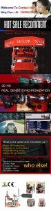 Dynamic 3D 4D 5D 6D 7D 9d Screen Car Simulator pictures & photos