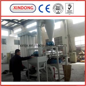 2016 Hot Sale Plastic Miller PVC Pulverizer pictures & photos
