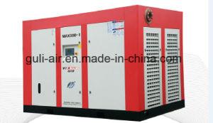 Oil Free Screw Air Compressor Factory