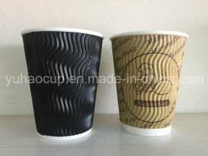 Ripple Wall Coffee Paper Cups pictures & photos