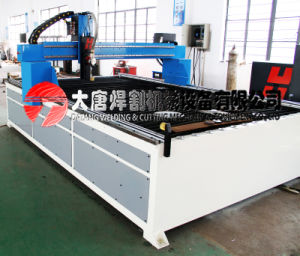High Quality CNC Flame Gas Plasma Cutting Machine pictures & photos