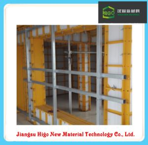Aluminium Formwork System for Concrete Structure
