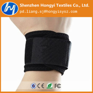 Nylon Durable Adjustable Black Elastic Loop Tape pictures & photos